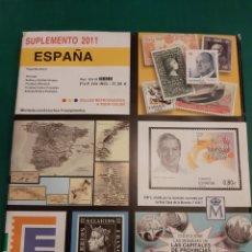 Sellos: SUPLEMENTO EDIFIL ESPAÑA 2011 COMPLETO MONTADO ESTUCHES TRASPARENTES TENEMOS OTROS AÑOS. Lote 218525915