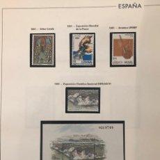 Sellos: HOJAS EDIFIL AÑO 1991 EN NEGRO SUPLEMENTO HOJAS EDIFIL ESPAÑA 1991 HE90 SIN SELLOS. Lote 218636390