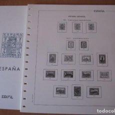 Timbres: ESTADO ESPAÑOL SUPLEMENTOS DE SELLOS 1936 A 1949 SIN ESTUCHES DE EDIFIL. Lote 218757798