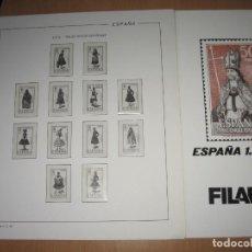 Sellos: SUPLEMENTO DE SELLOS DE ESPAÑA 1970 CON ESTUCHES TRANSPARENTES FILABO. Lote 218856947