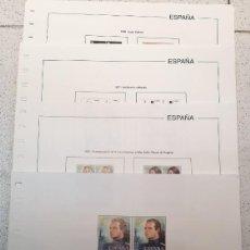 Selos: ESPAÑA HOJAS DE ÁLBUM EDIFIL SUPLEMENTO AÑOS 1975 1977 Y 1980 BLOQUE DE CUATRO SIN MONTAR (NUEVAS). Lote 232068585