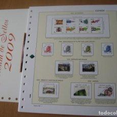 Sellos: SUPLEMENTOS DE SELOS DE ESPAÑA 2009 FILABO SIN ESTUCHES. Lote 218979551