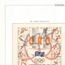 Sellos: 1994 HOJA Nº 355 EDIFIL DEPORTES. OLIMPICOS DE ORO. ESTUCHADO TRANSPARENTE.COLOR. Lote 219024522