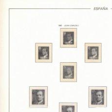 Sellos: 1981 HOJA Nª 5 FILABO JUAN CARLOS I. ESTUCHADO TRANSPARENTE. Lote 219025226