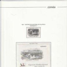 Sellos: 1991 HOJITA NUEVA EXFILNA 91 EN HOJA FILABO.EDIFIL 3145. Lote 219054711