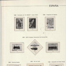 Sellos: 1982 ESPAÑA HOJA 263 EDIFIL. ESTUCHADO TRANSPARENTE. Lote 219093696