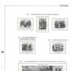 Sellos: 1987 HOJA 2 FILABO ESPAÑA .ESTUCHADO TRANSPARENTE. Lote 219106463