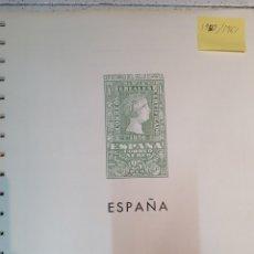 Timbres: ESPAÑA HOJAS DE ÁLBUM EDIFIL AÑOS 1950/1961 MONTADAS EN BLANCO (SEGUNDA MANO). Lote 219155238