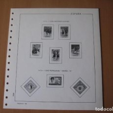 Sellos: SUPLEMENTO DE SELLOS DE ESPAÑA 1974 SIN ESTUCHES. Lote 219256495