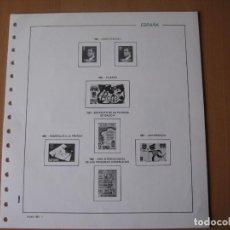 Sellos: SUPLEMENTO DE SELLOS DE ESPAÑA 1981 DE FILABO SIN ESTUCHES. Lote 219347856