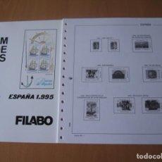Sellos: SUPLEMENTO DE SELLOS DE ESAPAÑA 1995 FILABO SIN ESTUCHES. Lote 219349293