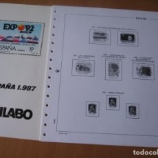 Sellos: SUPLEMENTO DE SELLOS DE ESPAÑA 1987 SIN ESTUCHES FILABO. Lote 219349745