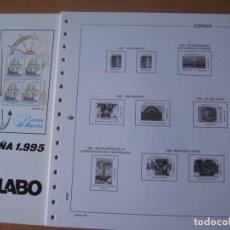Sellos: SUPLEMENTO DE SELLOS DE EPAÑA 1995 SIN ESTUCHE FILABO. Lote 219350007