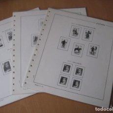Sellos: SUPLEMENTOS DE HOJAS PARA SELLOS DE ESPAÑA 1977,78 Y 79 DE LA MARCA FILABO. Lote 219479855
