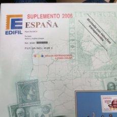 Sellos: ESPAÑA HOJAS DE ÁLBUM EDIFIL SUPLEMENTO AÑO 2006 MONTADO EN BLANCO (NUEVO). Lote 255502895
