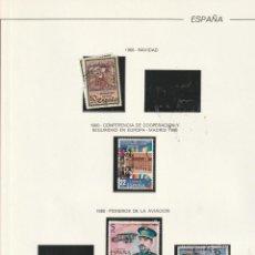 Sellos: 1980 HOJA 8 FILABO ESPAÑA ESTUCHADO NEGRO. Lote 219093972