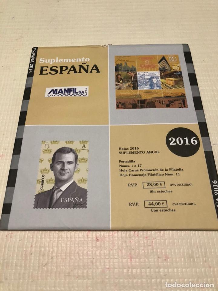 HOJAS SUPLEMENTO SELLOS ESPAÑA AÑO 2016 MANFIL. SIN FILOESTUCHES (Sellos - Material Filatélico - Hojas)
