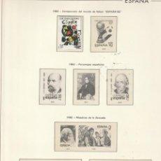 Sellos: 1982 EDIFIL 260 HOJA ESPAÑA . ESTUCHADO TRANSPARENTE.. Lote 221110042