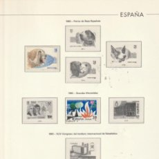 Sellos: 1983 EDIFIL 268 HOJA ESPAÑA..ESTUCHADO TRANSPARENTE. Lote 221111756