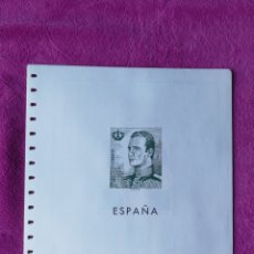 Sellos: HOJAS EDIFIL AÑO 1976 COMPLETO (FOTOGRAFÍA REALES). Lote 221114470
