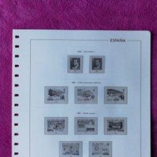 Sellos: HOJAS EDIFIL AÑO 1980 COMPLETO (FOTOGRAFÍAS REALES). Lote 221115393
