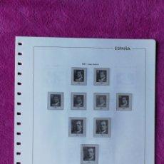 Sellos: HOJAS EDIFIL AÑO 1981 COMPLETO (FOTOGRAFÍAS REALES). Lote 221116030