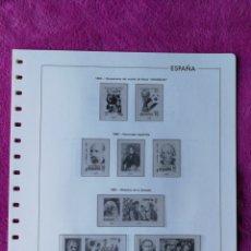 Sellos: HOJAS EDIFIL AÑO 1982 COMPLETO (FOTOGRAFÍAS REALES). Lote 221116210