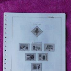 Sellos: HOJAS EDIFIL AÑO 1983 COMPLETO (FOTOGRAFÍAS REALES). Lote 221116392