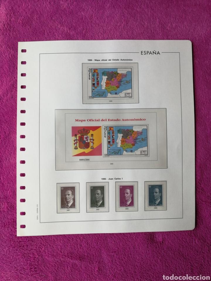 Sellos: HOJAS EDIFIL AÑO 1996 COMPLETO (FOTOGRAFÍAS REALES) - Foto 9 - 221120593