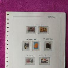 Sellos: HOJAS EDIFIL AÑO 1996 COMPLETO (FOTOGRAFÍAS REALES). Lote 221120593