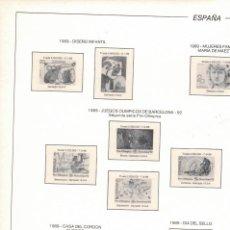 Sellos: 1989 HOJA 1 FILABO ESPAÑA .ESTUCHADO TRANSPARENTE. Lote 221257330