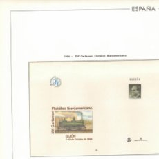 Sellos: HOJA Nº 22 SOBRES ENTERO POSTALES 1994 XVI CERTAMEN FILATÉLICO IBEROAMERICANO ESTUCHADO TRANSPARENTE. Lote 221259672