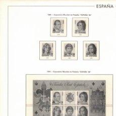 Sellos: 1984 HOJA 272 EDIFIL EXPOSICIÓN MUNDIAL DE FILATELIA ESTUCHADO TRANSPARENTE. Lote 221260640