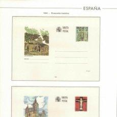 Sellos: 1993 HOJA ENTERO POSTALES 31.PROMOCION TURISTICA ESTUCHADO TRANSPARENTE COLOR. Lote 221309506