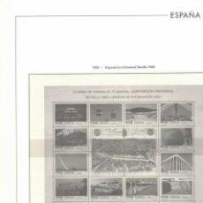 Sellos: 1992 HOJA 332 ESPAÑA.EXPOSICIÓN UNIVERSAL DE SEVILLA 1992.ESTUCHADO TRANSPARENTE.. Lote 221310156