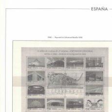 Sellos: 1992 HOJA 334 ESPAÑA EXPOSICIÓN UNIVERSAL DE SEVILLA.ESTUCHADO TRANSPARENTE. Lote 221311215