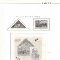 Sellos: 1992 HOJA Nª 336 EDIFIL EXP.MUNDIAL FILATELIA GRANADA 92.ESTUCHADO TRANSPARENTE. Lote 221311946