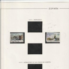 Sellos: 1977 HOJA ESPAÑA II C 141. ESTUCHADO NEGRO.FILABO. Lote 221419738