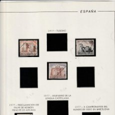 Sellos: 1977 HOJA ESPAÑA II C 138.FILABO.ESTUCHADO NEGRO. Lote 221420098