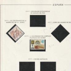 Sellos: 1977 FILABO. HOJA ESPAÑA II C 136 . ESTUCHADO NEGRO.. Lote 221424838