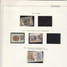 Sellos: 1978 FILABO. HOJA ESPAÑA 241. ESTUCHADO NEGRO.. Lote 221425140
