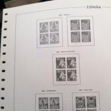 Selos: ESPAÑA PLAN SUR VALENCIA HOJAS DE ÁLBUM EDIFIL SUPLEMENTO AÑOS 1963 AL 1985 BLOQUE DE CUATRO NUEVAS. Lote 221450293
