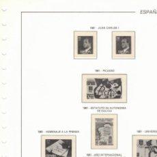 Sellos: 1981 HOJA Nº 1 FILABO VARIAS SERIES (SE INDICAN) ESTUCHADO TRANSPARENTE. Lote 221544900