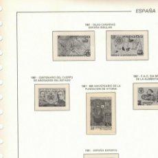 Sellos: 1981 HOJA Nª 4 FILABO VARIAS SERIES (SE INDICAN) ESTUCHADO TRANSPARENTE. Lote 221545168