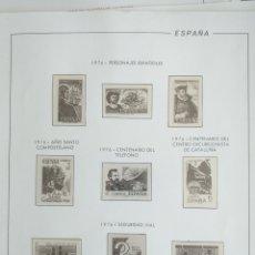 Sellos: ESPAÑA FOTOCOPIAS HOJAS AÑO 1976 ARCHIVOS SELLOS VARIAS CON ESTUCHES TRANSPARENTES CONFECCIONADOS. Lote 221550267