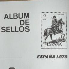 Sellos: ESPAÑA FOTOCOPIAS HOJAS AÑO 1978 ARCHIVOS SELLOS VARIAS CON ESTUCHES TRANSPARENTES CONFECCIONADOS. Lote 221551371