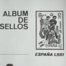Sellos: ESPAÑA FOTOCOPIAS HOJAS AÑO 1981 ARCHIVOS SELLOS VARIAS CON ESTUCHES TRANSPARENTES CONFECCIONADOS. Lote 221551735