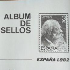 Sellos: ESPAÑA FOTOCOPIAS HOJAS AÑO 1982 ARCHIVOS SELLOS VARIAS CON ESTUCHES TRANSPARENTES CONFECCIONADOS. Lote 221551841