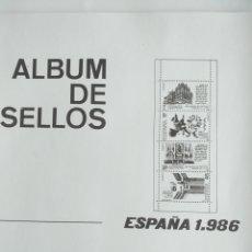 Sellos: ESPAÑA FOTOCOPIAS HOJAS AÑO 1986 ARCHIVOS SELLOS ALGUNA CON ESTUCHES TRANSPARENTES CONFECCIONADOS. Lote 221552871