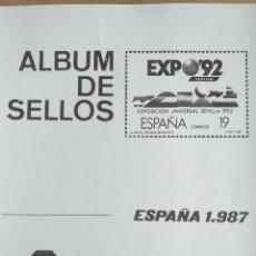 Sellos: ESPAÑA FOTOCOPIAS HOJAS AÑO 1987 ARCHIVOS SELLOS. Lote 221553052